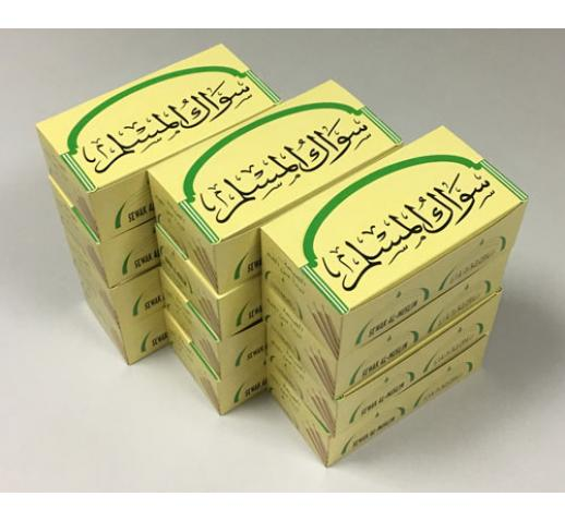 Small Carton Box Sewak Al  Muslim