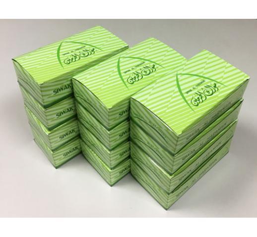Small Carton Box Siwak Al Haramain